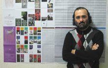 اکران فیلم کوتاه برای نخستین بار در تاریخ سینمای ایران