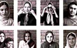 معرفی مجموعه هفت فیلمساز زن نابینا