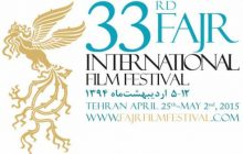 تمدید مهلت ثبت نام در کارگاههای تخصصی جشنوارهی فیلم فجر