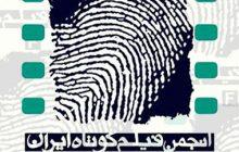 باز هم انتخابات