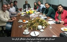 جلسهی هیأت مدیرهی ایسفا با اعضای کنکن مدیا