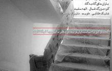 نمایش فیلمهای کوتاه جشنوارهی فجر