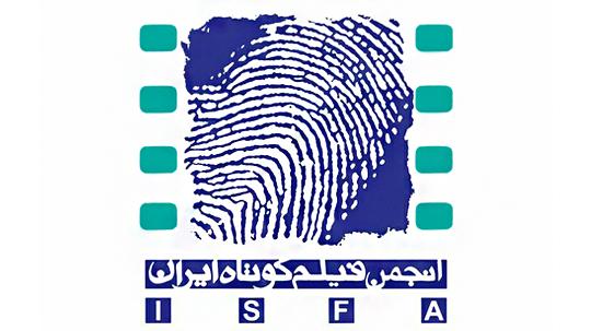 ISFA CHART