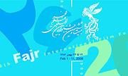 ايلبيگی: رقابت آثار مستند و كوتاه در جشنواره فجر امسال تخصصیتر شده است