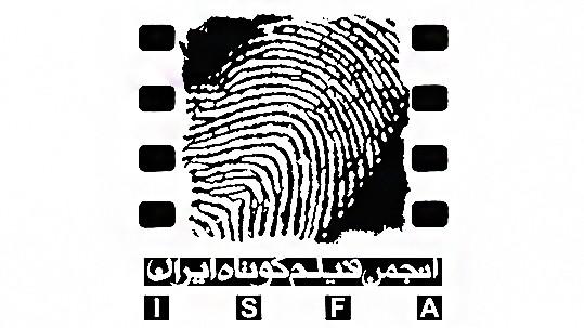ISFA - B&W