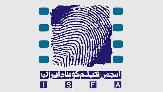 logo isfa dark