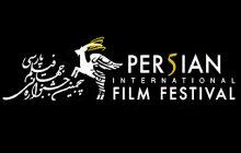 آثار «اعضای ایسفا» در پنجمین جشنواره فیلمهای پارسی استرالیا