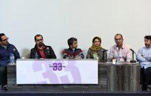 اولین نشست ایسفا در مورد بررسی آثار داستانی و تجربی جشنواره فیلم کوتاه تهران