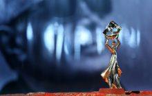 برگزیدگان سی و سومین جشنواره بین المللی فیلم کوتاه تهران