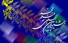 طرحی برای بازگشت سیمرغ فیلم کوتاه فجر