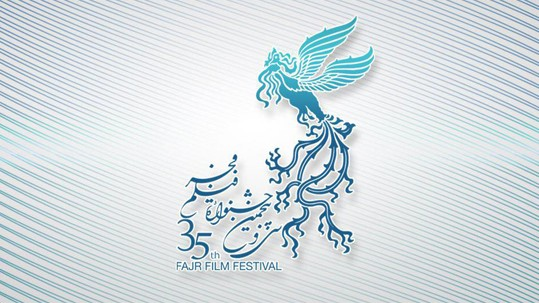 35th-fajr-film-festival