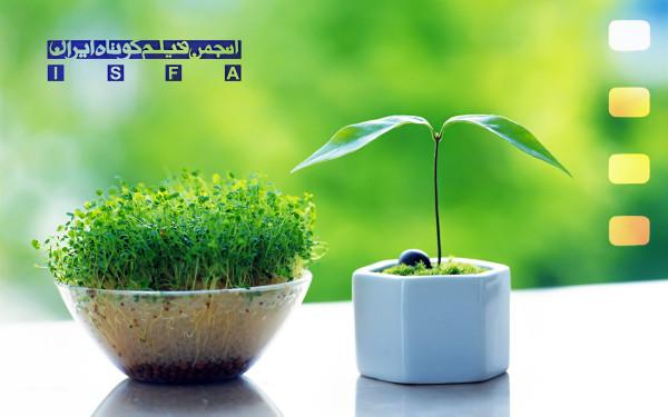 تبریک عید نوروز ایسفا