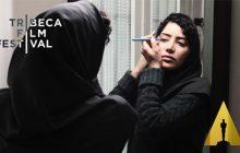 روتوش بهترین فیلم کوتاه جشنواره ترابیکا شد