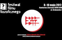 نمایش فیلمهای کوتاه ایرانی در «یازدهمین جشنوارهی فیلمهای فلسفی کراکف»