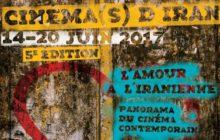 ۱۰ فیلم کوتاه ایرانی در جشنواره فیلمهای ایرانی پاریس
