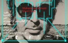 رونمایی از پوستر جدید فیلمهای محمد شیروانی