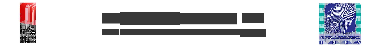 ISFA – سایت انجمن فیلم کوتاه ایران