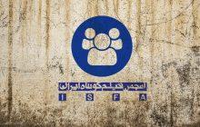 برگزاری مجمع عمومي عادي سالانه انجمن فيلم كوتاه