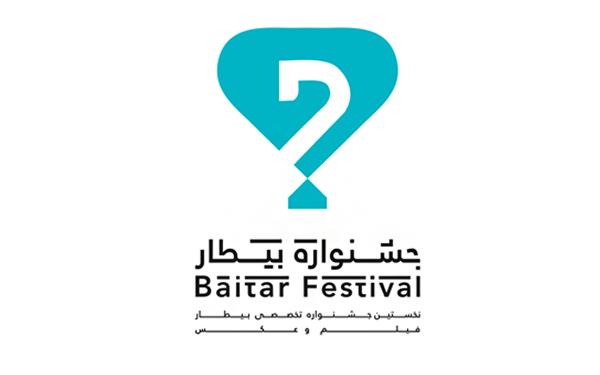 فراخوان نخستین جشنواره فیلم و عکس «بیطار»