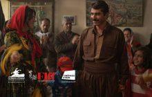 3 فیلم کوتاه ایرانی در چهاردهمین جشنواره سالنتو ایتالیا