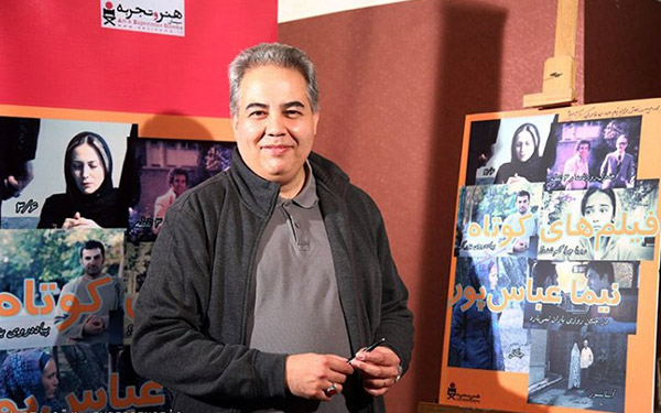 گفتگو با نیما عباس پور در آستانه برگزاری جشن مستقل فیلم کوتاه