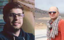 دو فیلم از اعضای ایسفا در جشنواره فیلم کوتاه میامی