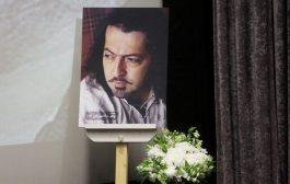 مراسم یادبود زنده یاد «وحید نصیریان» در پاتوق فیلم کوتاه