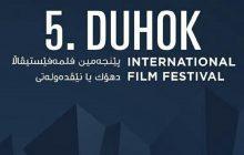 حضور فیلم کوتاه «آلان» در بخش مسابقه جشنواره فیلم دهوک
