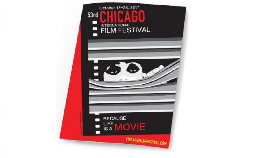 «روتوش» و «حیوان» در جشنواره فیلم شیکاگو