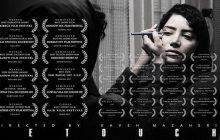 «روتوش» در شصت و دومین جشنواره فیلم وایادولید