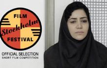 «روتوش» در جشنواره بین المللی فیلم استکهلم