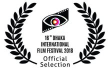 فیلم های ایرانی بخش مسابقه جشنواره فیلم «داکا» معرفی شدند