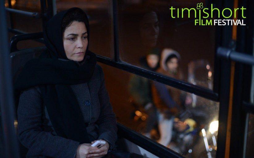«نگاه» برنده جایزه بهترین فیلم جشنواره Timishort رومانى