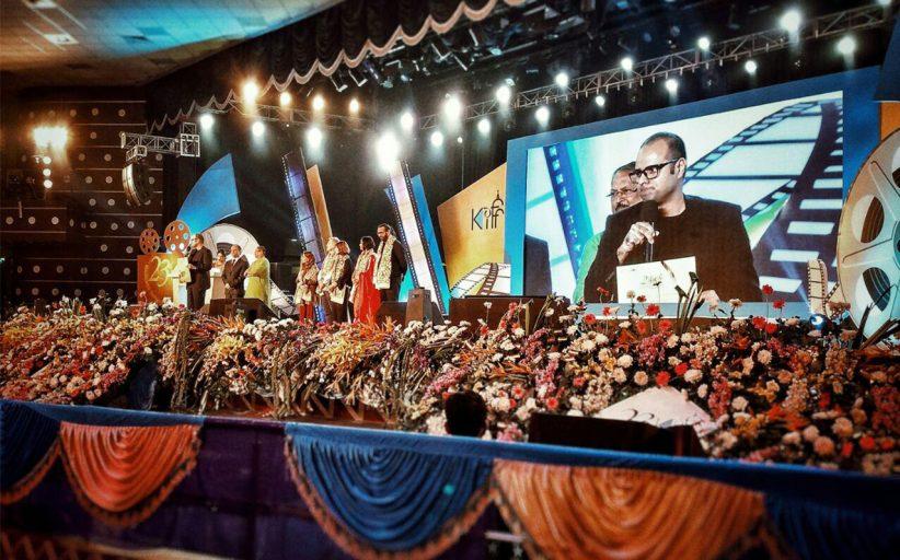 جایزهی ویژهی هیات داوران جشنوارهی بینالمللی فیلم کلکته به « کوپال » رسید