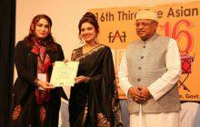 جوایز جشنواره