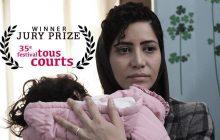 «روتوش» برنده جایزه هیات داوران جشنواره tous courts فرانسه
