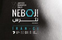 """برگزیدگان جشنواره """"فیلمهای ایرانی پراگ"""" معرفی شدند"""