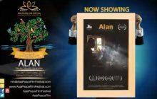 حضور بین المللی دیگری برای فیلم کوتاه
