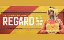 «روتوش» و «نگاه»در جشنواره ریگارد کانادا