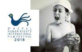 """""""باران آهسته میبارد"""" در جشنواره حقوق بشر نپال"""