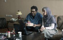 «هنوز نه…» در چهل و یکمین جشنواره فیلم پورتلند