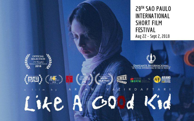 دوازدهمین نمایش جهانی مثل بچه آدم در سائوپائولو