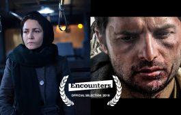 حضور «نگاه» و «مانيكور» در جشنواره Encounters انگلستان