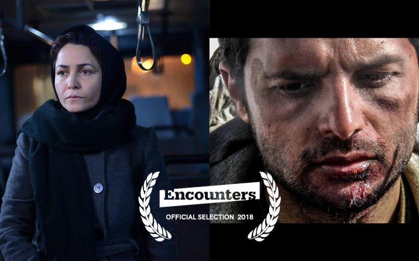 حضور «نگاه» و «مانیکور» در جشنواره Encounters انگلستان