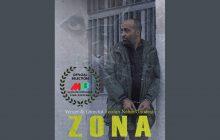 حضور «زونا» در بیستمین دوره جشنواره فیلمسازان مستقل ملبورن