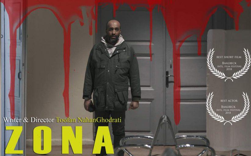 «زونا» برنده دو جایزه از جشنواره «بعلبک» لبنان
