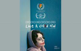«مثل بچه آدم» منتخب دو جشنواره مورد تآیید آکادمی اسکار شد