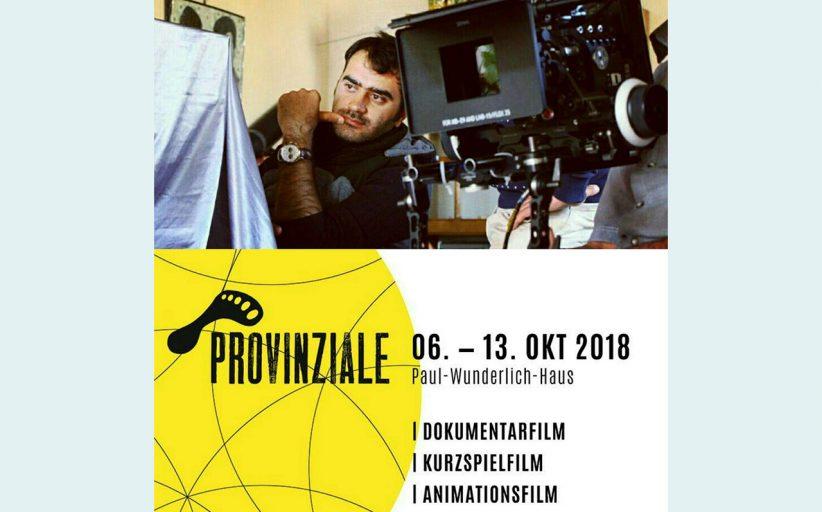 آلان، بهترین فیلم کوتاه جشنواره Eberswalde آلمان