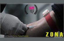«زونا» در یازدهمین جشنواره جیپور هند