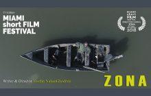 «زونا» برنده تندیس از هفدهمین جشنواره میامی آمریکا